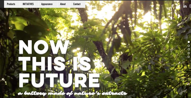 Startup award winner Aloe E-cell website home page