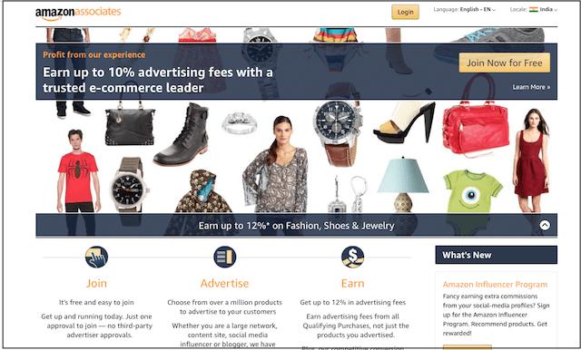 Amazon Affiliate Web Page