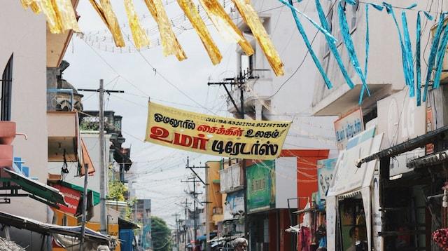 Business Advertising Street Scene