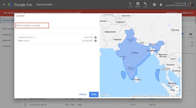 SEO Tools Google Keyword Tool Detail