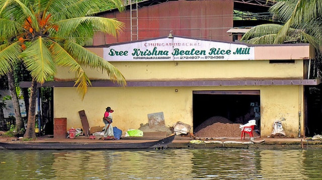 SSL Protection Sree Krishna Rice Mill