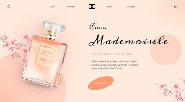 The Chanel website showing Coco Mademoisele perfume